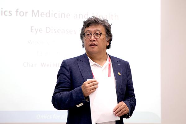 对话基因:何氏眼科院长何伟主持国际基因大会眼科讨论会