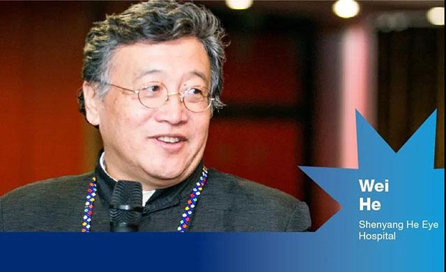 何伟教授荣膺全球防盲领域顶尖专家VISION EXCELLENCE AWARDS,中国3人获奖!
